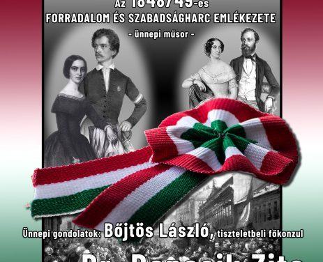 Megemlékezés az1848/49-es forradalom és szabadságharcról